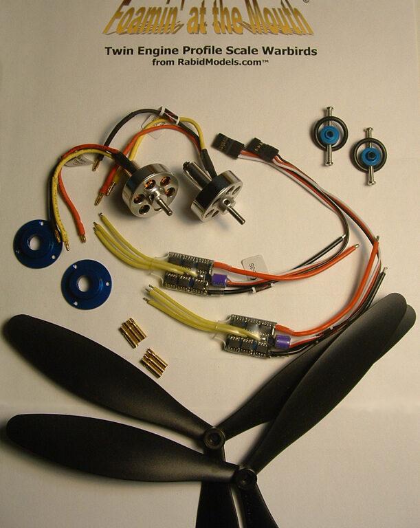 24gm Brushless Motor Combo