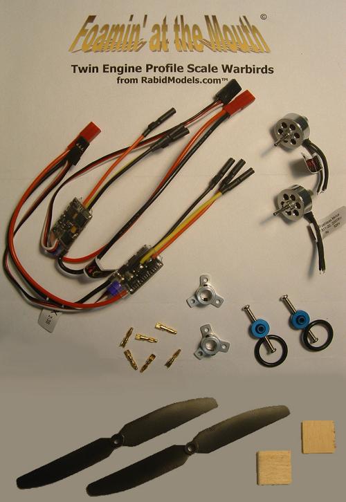 10gm Brushless Motor Combo